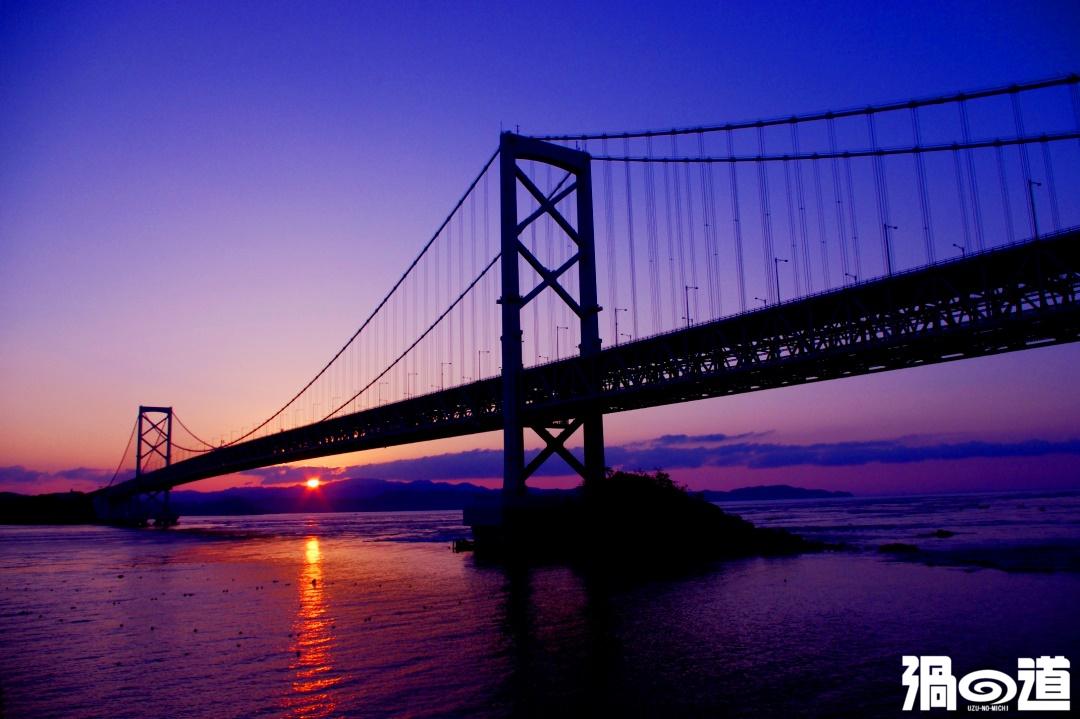 日の出の大鳴門橋