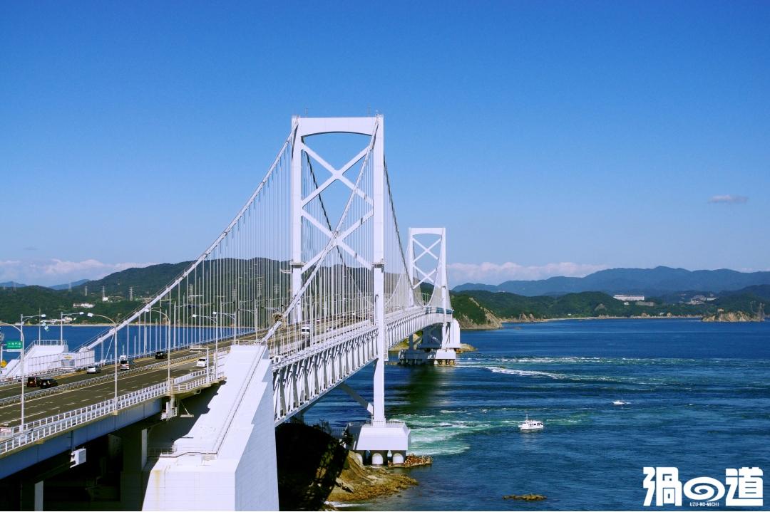 晴天の大鳴門橋