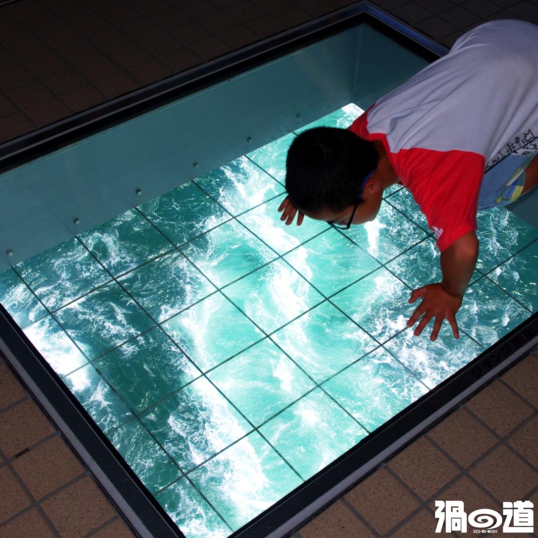 ガラス床②
